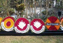 পিলখানা হত্যাকাণ্ডের একযুগ: নিহতদের স্মরণে ফুলেল শ্রদ্ধা