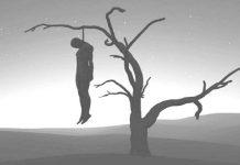 বোয়ালখালীতে দুই সন্তানের জননীর ঝুলন্ত মরদেহ