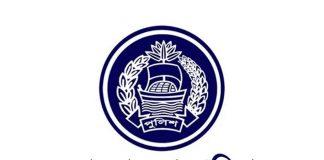 ফেনী ও রংপুরের পুলিশ সুপারসহ ৭ কর্মকর্তা বদলি
