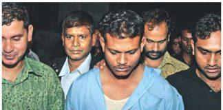 চট্টগ্রাম আদালতে বোমা হামলায় 'বোমা মিজানের' মৃত্যুদণ্ড